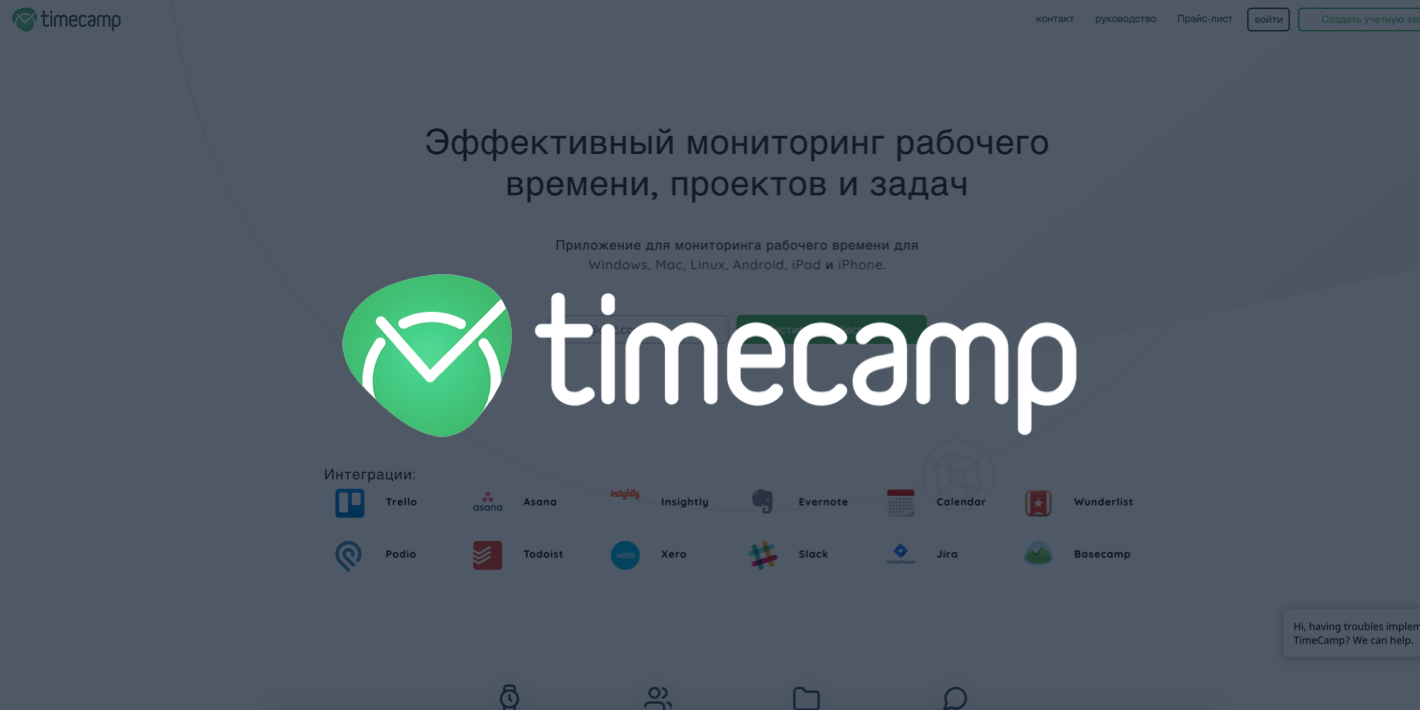 timesheet tracker TimeCamp